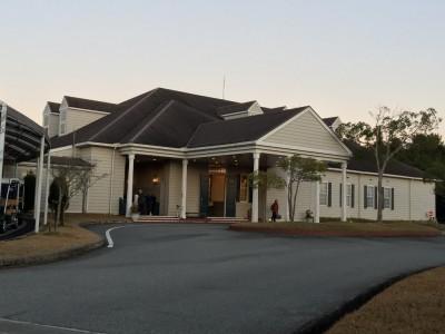 太平洋クラブ有馬コースのクラブハウス