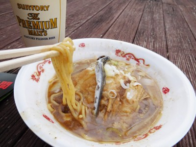 烈志笑魚油麺香房三く+人類みな麺類コラボラーメンを食す