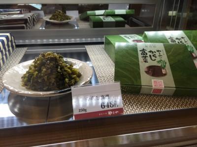 からし高菜 250g 648円(税込)
