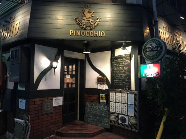 神戸・三宮イタリアン「ピノッキオ」