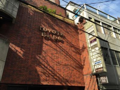 トヨタビル1階