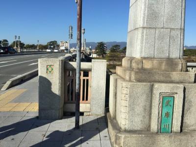 武庫川大橋