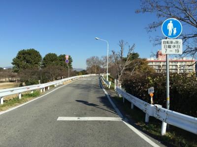 武庫川大橋手前の側道