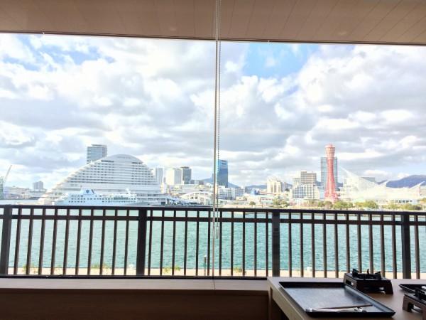 お食事処・窓からの景色