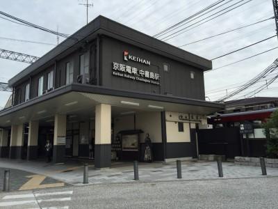 京阪電車・中書島駅