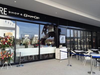 ガンダムカフェは11時オープン