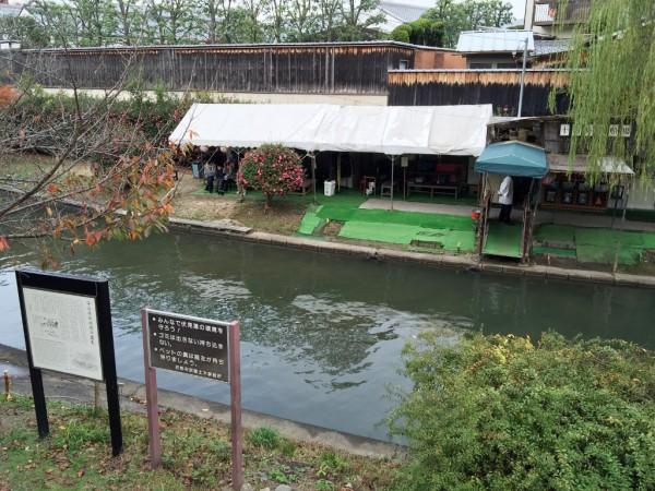 十石舟乗り場