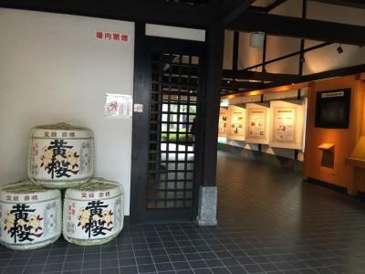 黄桜記念館 館内