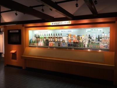 黄桜製品ラインナップ