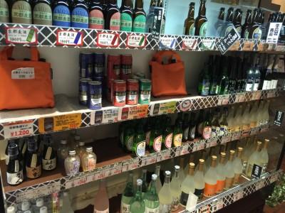 日本酒の他、ビールやハイボール