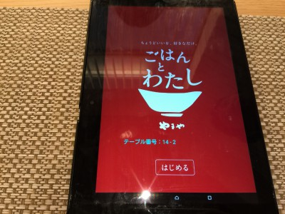 tablet_2