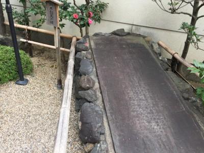 坂本龍馬の碑