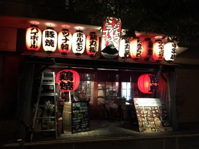 フジヤマドラゴン福島店