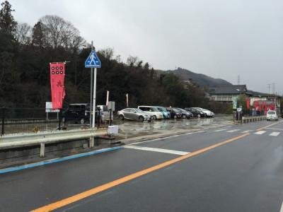 九度山駐車場