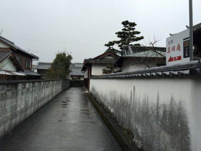 真田庵への細道