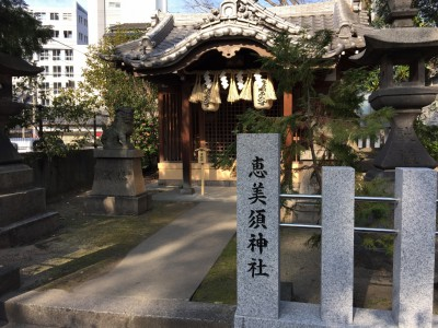 豊崎神社内の恵比寿神社