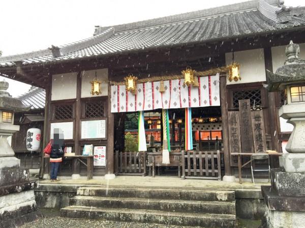 丹生官省符神社 拝殿