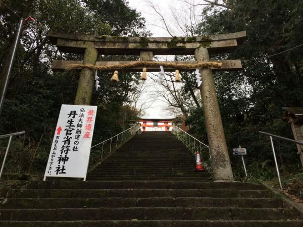 丹生官省符神社の階段
