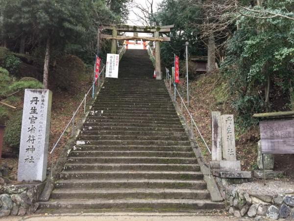 丹生官省符神社 入口