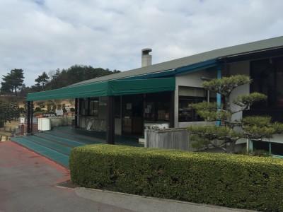 よみうり(読売)ゴルフショートコースのクラブハウス