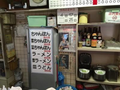 福山雅治の新聞記事