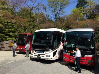 観光バスで太閤の湯