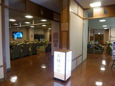 休憩コーナー「太閤・ねねのお休み処」