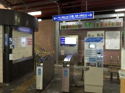 JR武田尾駅改札