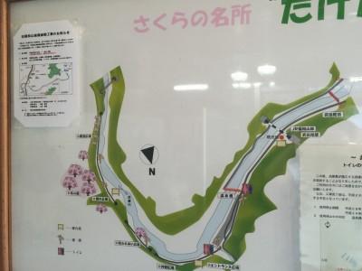 桜の名所・武田尾