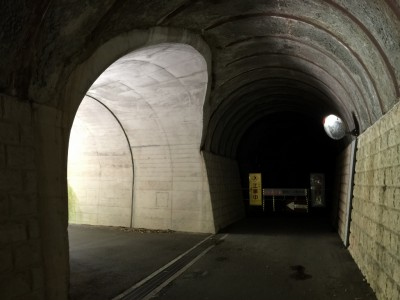 武田尾橋方面・トンネル2