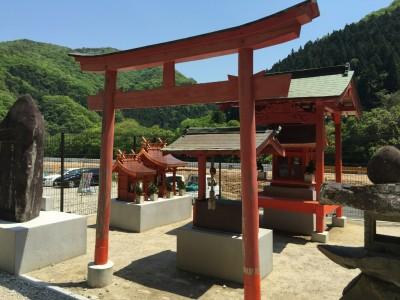 武田尾稲荷神社