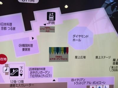 阪急百貨店13階レストラン街「祝祭ダイニング」マップ