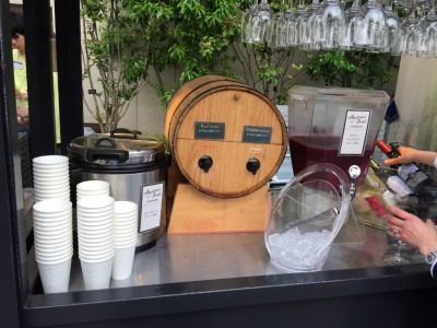 かちわりワイン