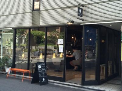 COBACHI CURRY コバチカリー咖喱(カリー)外観