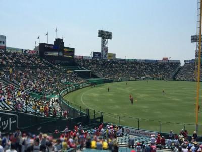 阪神甲子園3塁アルプス席2