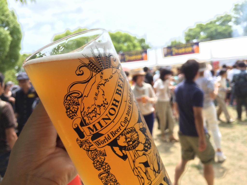箕面ビール感謝祭