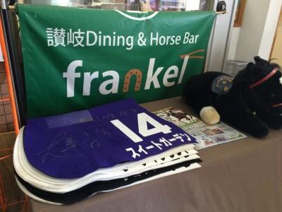 フランケル・競馬関連グッズ1