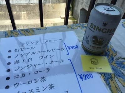 PUJAバル・追加ドリンク(シンハービール)