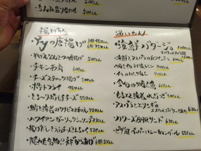 Dining Kitchen Yy(ワイワイ)通常メニュー2