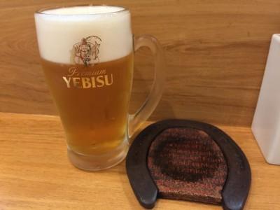 生ビール(エビス)=シンザン