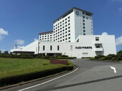 大山ロイヤルホテル外観