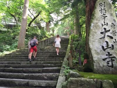 大山寺・急階段