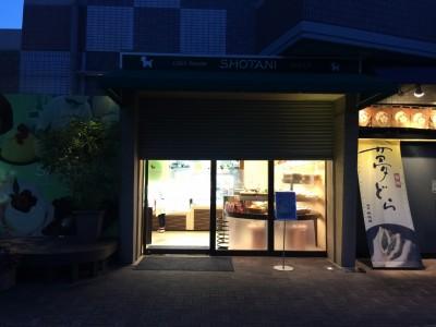 ケーキハウスショウタニ宝塚店・外観1