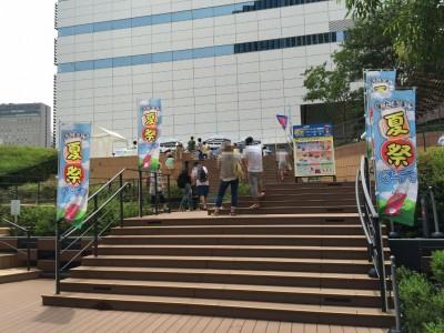 ほたるまち夏祭ガーデン会場前