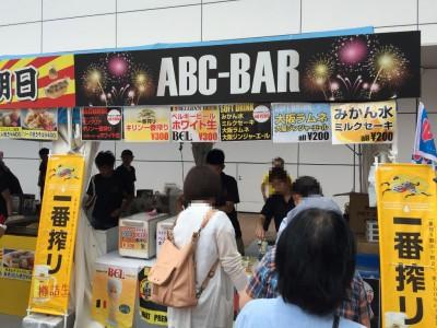 ABC-BAR