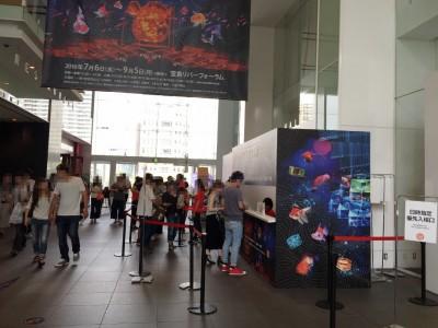 アートアクアリウム展 〜大阪・金魚の艶〜 &ナイトアクアリウム