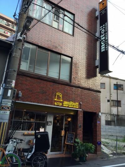 福島クラフトビール-molto外観
