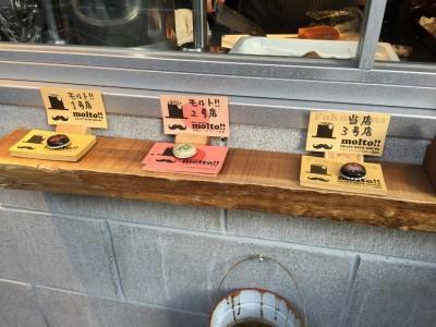 福島クラフトビール-molto3号店