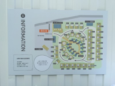 GRAX場内MAP