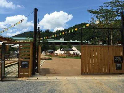 るり渓温泉 GRAX(グラックス)入口・正面ゲート